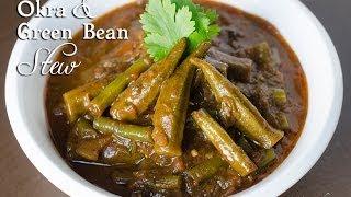 Okra & Green Bean Stew (maraq Baamiye & Digir) مرق بامية وفاصوليا خضراء