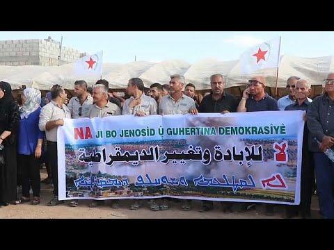 مظاهرات للأكراد احتجاجا على انسحاب القوات الأمريكية من شمال سوريا …  - 21:54-2019 / 10 / 8