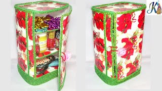 Unique Way to Reuse Plastic Jar / Box | #DIY Jewelry Organizer | diy orgnizer |Best out of waste