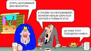 Анекдоты про праздники и их последствия в наших карикатурах!