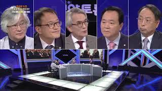 [풀영상] 생방송 심야토론 0627- 윤석열 논란, 어떻게 볼 것인가?