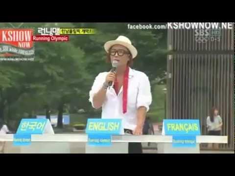 Kwang Soo Live Theme Song