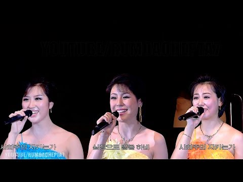 North Korean Moranbong Band - This land's masters say - 이 땅의 주인들은 말하네 (English Translation)