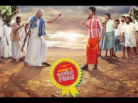 Varuthapadatha Valibar Sangam (VVS) Movie Review Travel Video