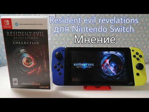🧟♂️Resident Evil: Revelations