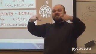 видео Урок-презентация «Быстрота как физическое качество»