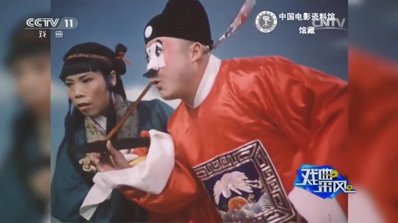 七品芝麻官豫剧mp3_20170708 戏曲采风 银海戏苑——豫剧七品芝麻官 - YouTube