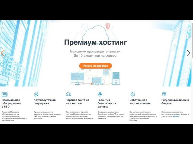 регистрация домена ml бесплатно