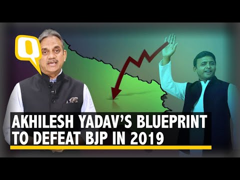 Akhilesh yadavs blueprint to defeat modi and the bjp in 2019 malvernweather Gallery