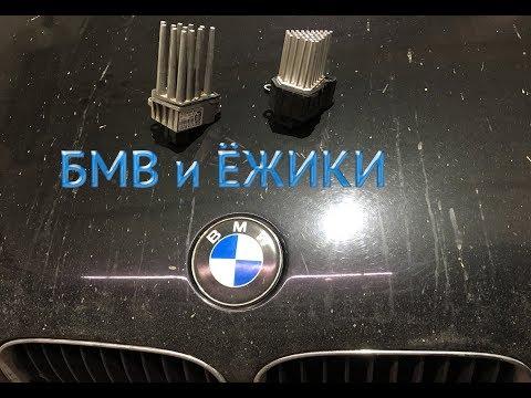BMW E39 или как я с ёжиком боролся