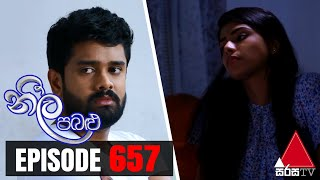 Neela Pabalu - Episode 657 | 07th January 2021 | Sirasa TV Thumbnail