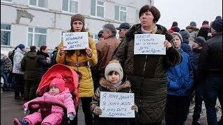 Отравление детей в Волоколамске 2018 БУНТ и Протесты