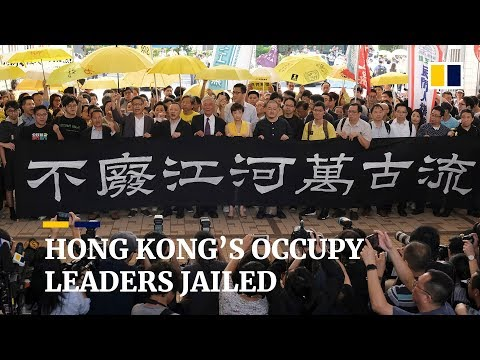 Occupy movement leaders