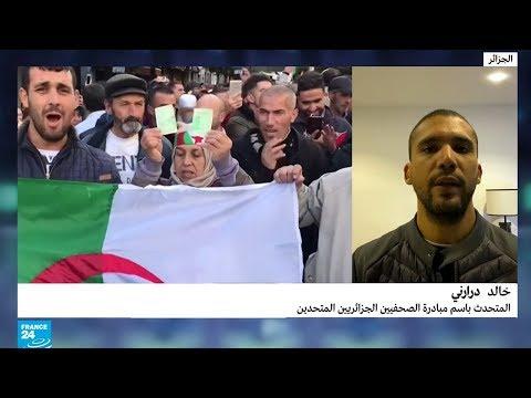 خالد درارني: -نريد أن نبرهن للمتظاهرين الجزائريين أن هناك صحافيين أحرار-  - 16:01-2019 / 11 / 18