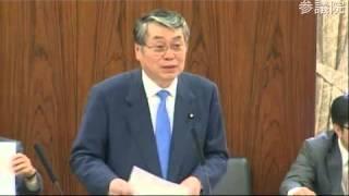 平成25年5月23日(木)、参議院 国土交通委員会 民主党 田中直紀の質疑に...