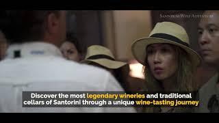 Santorini Wine Adventure - Wine Tour in Santorini Greece - (with subs)