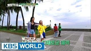 Philippines best dessert top 3 [Battle Trip / 2017.01.29]