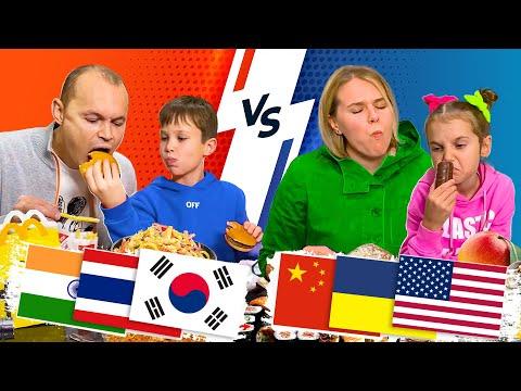 ВЛОГ Мальчики VS девочки / Еда из всего Мира
