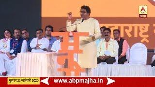 Raj Thackeray Uncut   मराठी आणि हिंदू धर्माला धक्का लावाल तर अंगावर जाईन : राज ठाकरे