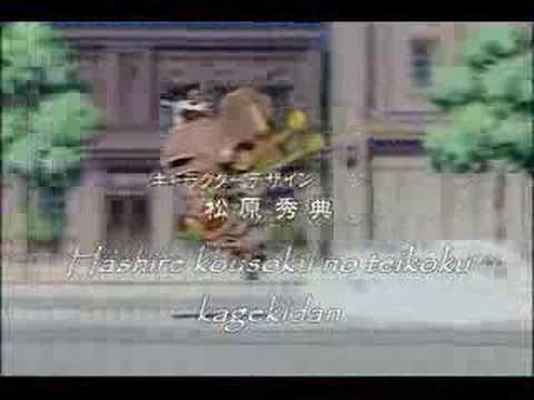 Sakura Wars - Opening - Geki! Teikoku Kagekidan