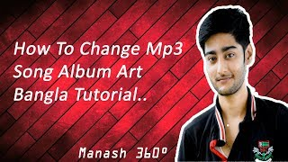 how to change a mp3 song  album art in bangla