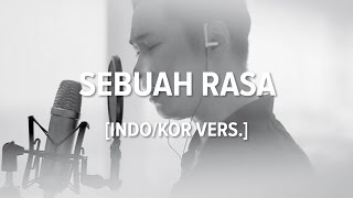 Gambar cover [Cover-Indonesian/Korean] SEBUAH RASA - AGNEZ MO