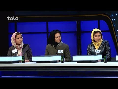 رو در رو - سلطانی در مقابل حسینی / Ro Dar Ro (Family Feud) Soltani VS Husaini - S2 - Ep 15
