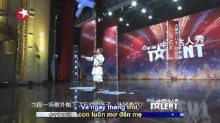 [Vietsub] Uudam - Mother in the dream (Karaoke) (English lyrics karaoke)