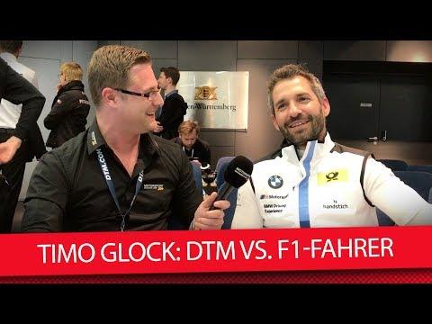 Timo Glock: DTM vor Formel 1 bei Dichte des Fahrerfeldes (Interview)