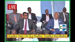 WAR DEG DEG AH;  Golaha Aqalka Sare Oo War Culus Kasoo Saaray Xarigii Rooboow & Xiisada Baydhabo Ka