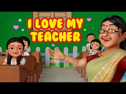 I Love My Teacher Telugu Kids Song | Telugu Rhymes for Children | Infobells