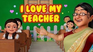 I Love My Teacher Telugu Kids Song | Telugu Rhymes for Children | Infobells