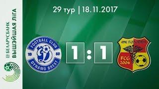 Беларусбанк - Высшая лига. Динамо-Брест – Городея