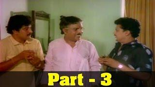 Ponmana Selvan Tamil Movie Part 3 : Vijayakanth, Shobana