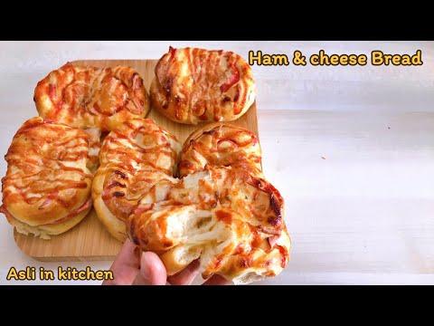 นุ่มมาก ไม่ต้องนวดแป้ง สูตรขนมปังแฮมชีส ขนมปังพิซซ่าหน้าแฮมชีส No knead Ham & Cheese Bread
