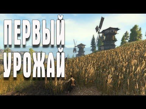 Life is feudal урожай скачать онлайн игру left 4 dead 2 бесплатно