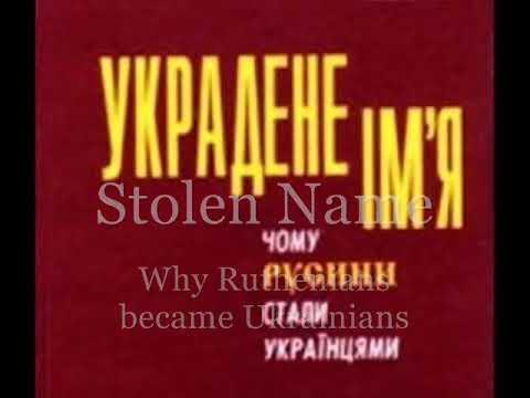 Украдене Імя: Чому русини стали українцями - цитати ІІ