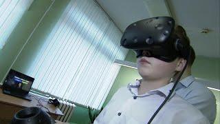 Тренажеры виртуальной реальности появились на уроках ОБЖ в Нижегородской области.