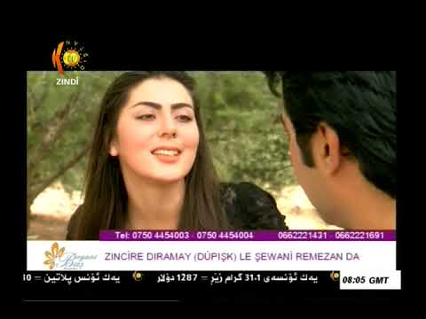Mehran Shiri : Director and Screenwriter in Kurdistan TV 2