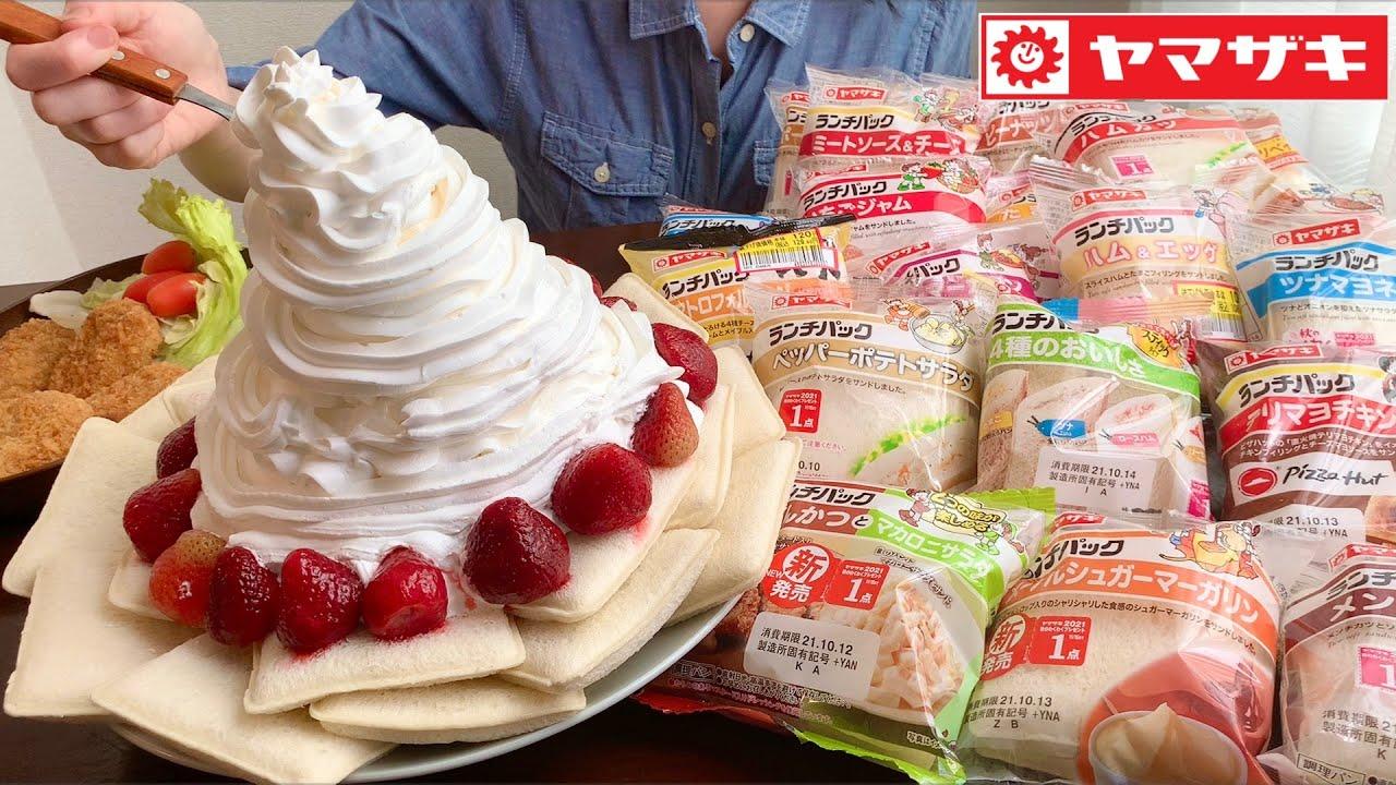 【大食い】ランチパック30個!ホイップ2リットル!Eggs'n Things風?コロッケサンド?みんなランチパック祭だよー!