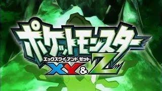 Trailer Pokémon XY & Z et Méga-Évolution ~Acte IV~ (Vostfr)