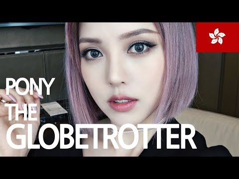PONY THE GLOBETROTTER + Soft Smoky Makeup (With subs) - Hong Kong  포니 더 글로브 트롯터  - 홍콩 편