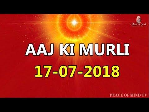 आज की मुरली 17-07-2018   Aaj Ki Murli   BK Murli   TODAY'S MURLI In Hindi   BRAHMA KUMARIS   PMTV