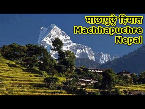 machapuchare mountain nepal fullhd youtube. Black Bedroom Furniture Sets. Home Design Ideas