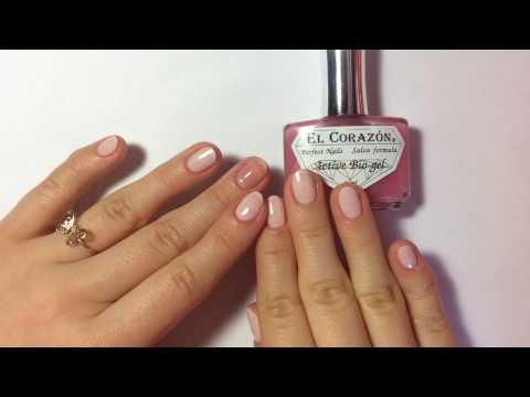 El corazon железная твердость лак для ногтей