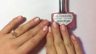 видео Лак для ногтей Эль Коразон и биогель El Corazon