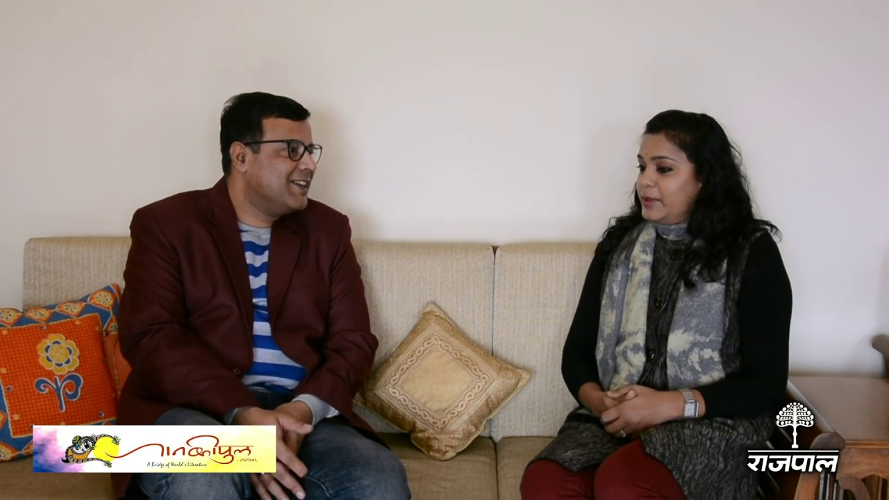 In Conversation: Ankita Jain & Prabhat Ranjan - Main Se Maa Tak अंकितता जैन से प्रभात रंजन की बातचीत