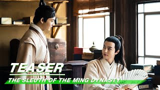 Darren Chen is coming tonight!成化男团今夜登场 | The Sleuth of the Ming Dynasty 成化十四年 | iQIYI