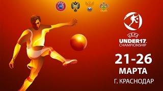 Iceland U17 vs Russia U17 full match