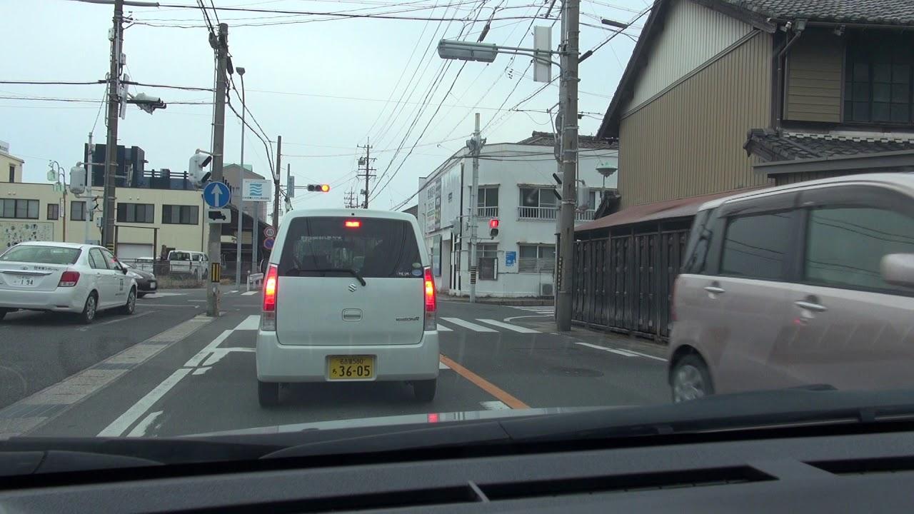 愛知県道252号大府常滑線